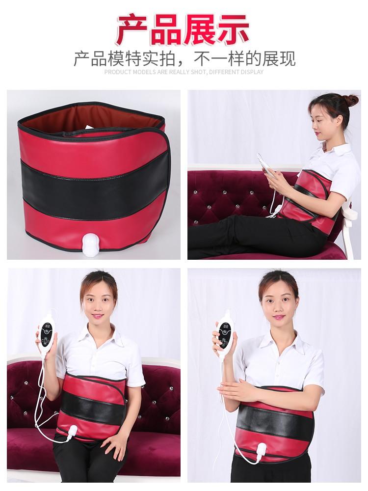 远红外热敷塑形仪产品展示