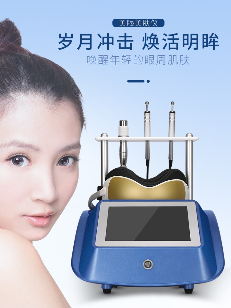 台式护眼仪孕妇可以使用吗