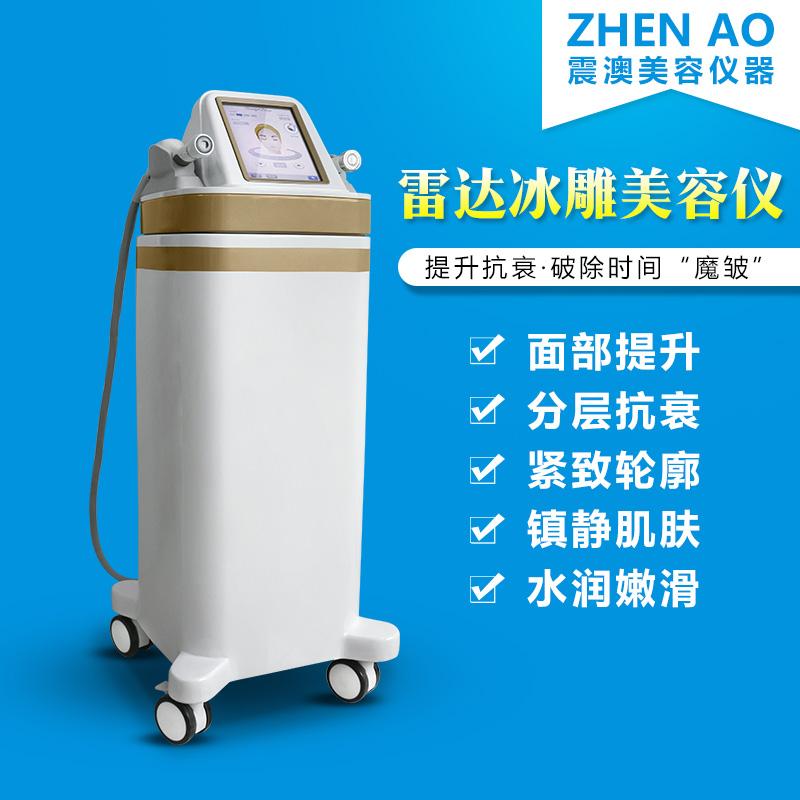 抗衰类面部护理美容仪器