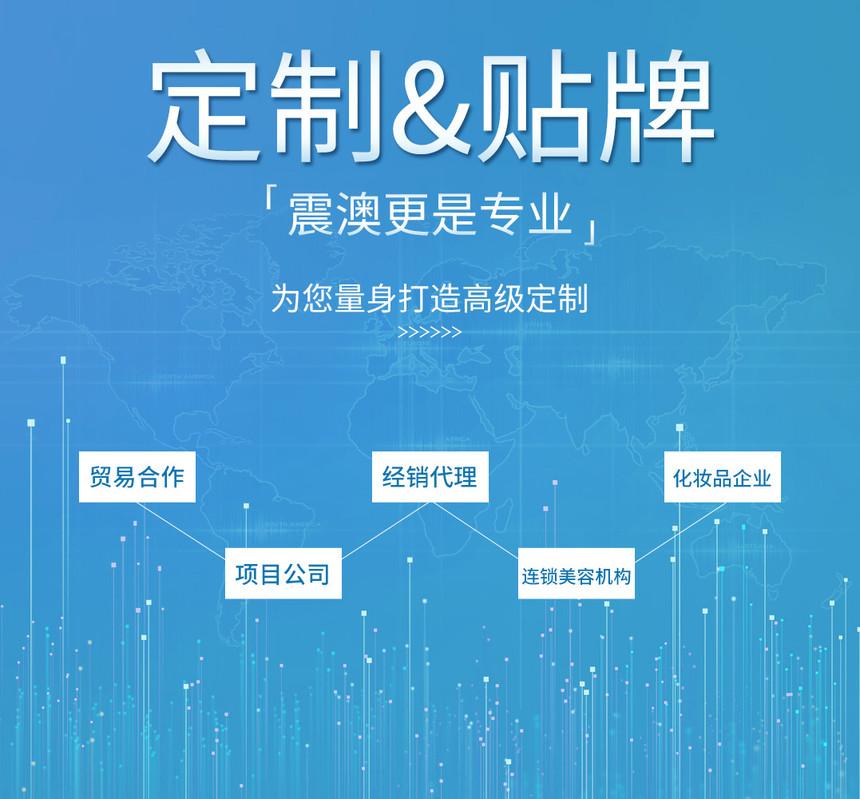 广州美容塑型仪器生产厂家