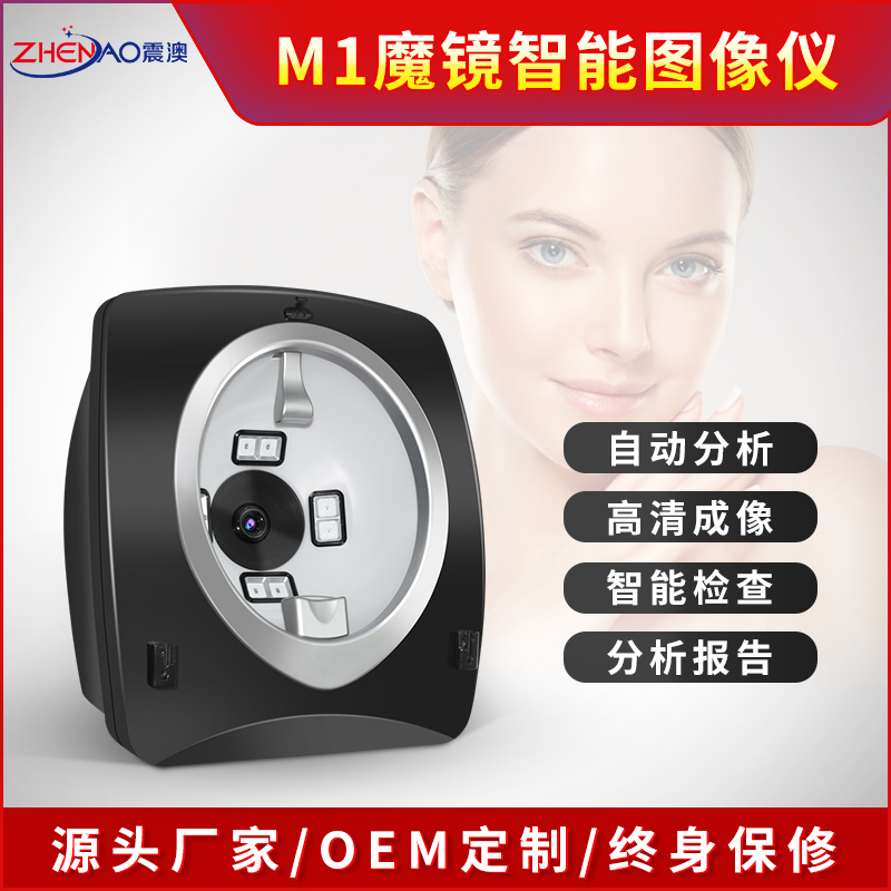 M1魔镜检测仪主图是套路吗