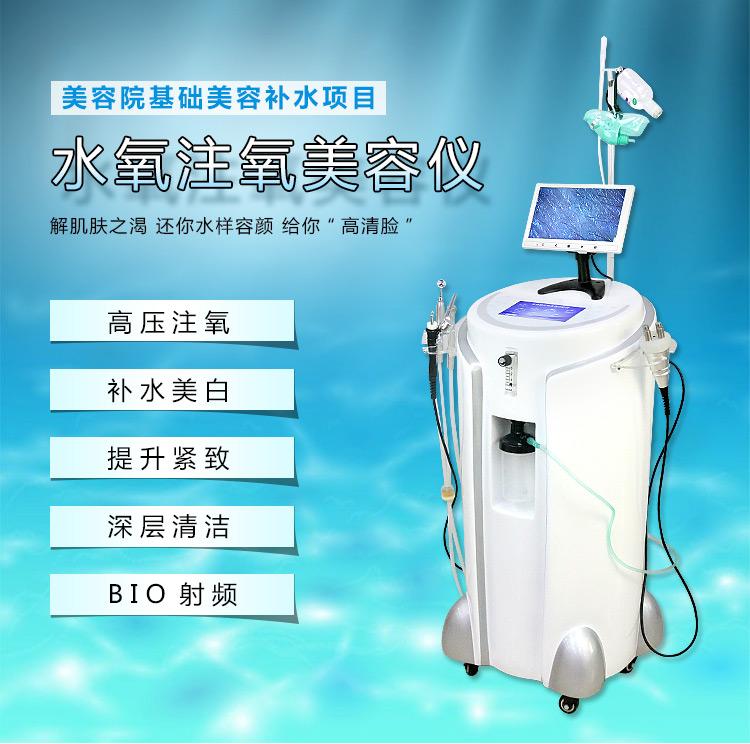 双屏水氧注氧仪
