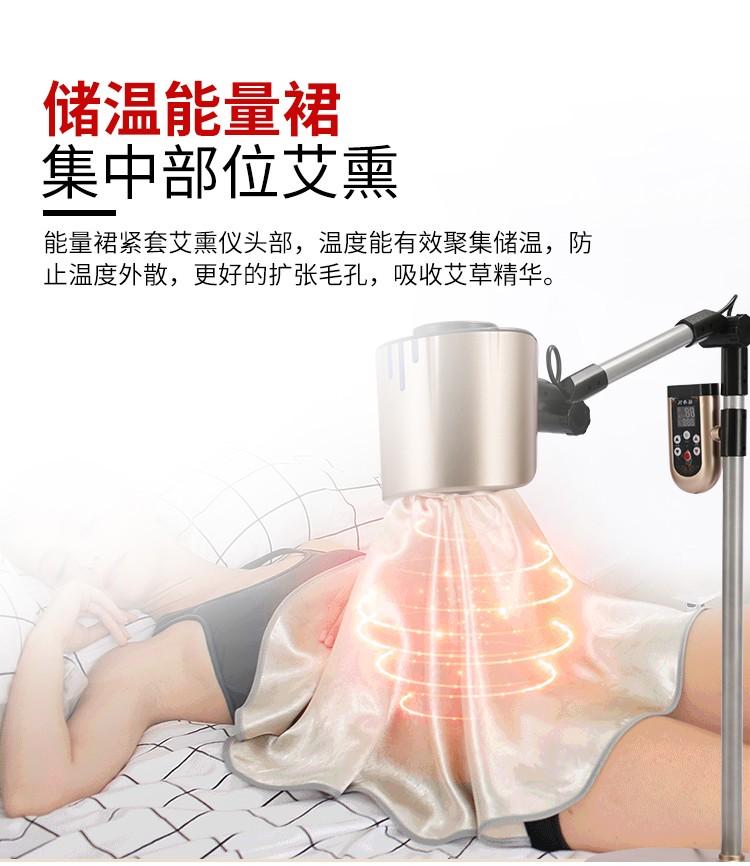 美容院背部理疗仪器