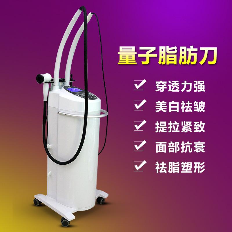 射频美容仪器