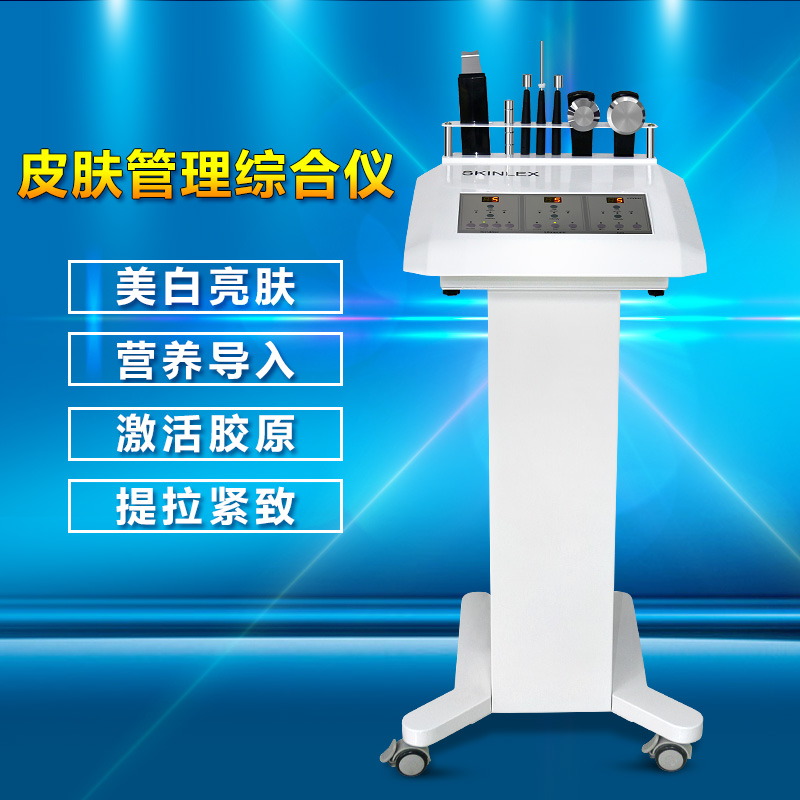 皮肤综合管理仪器美容院拓客仪器