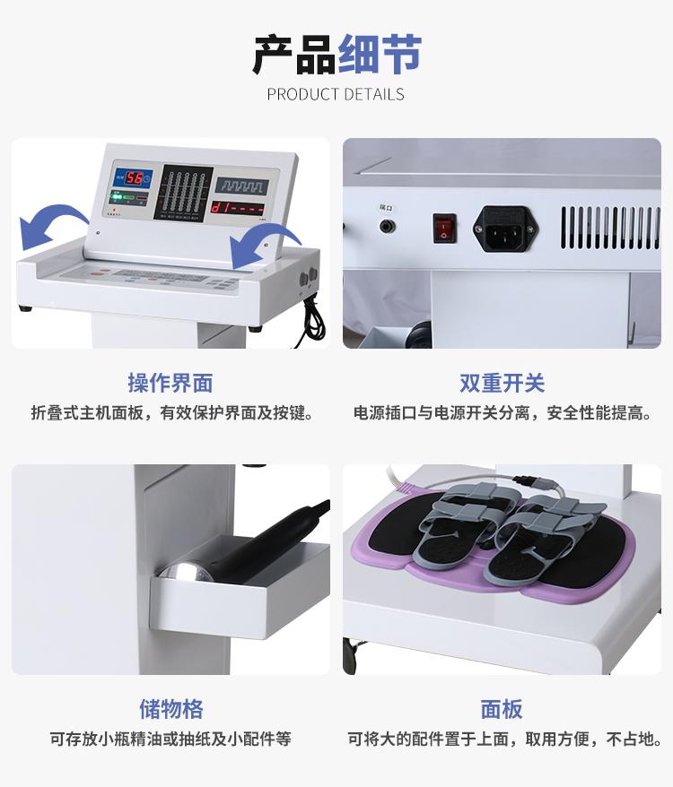 多功能波动仪产品细节
