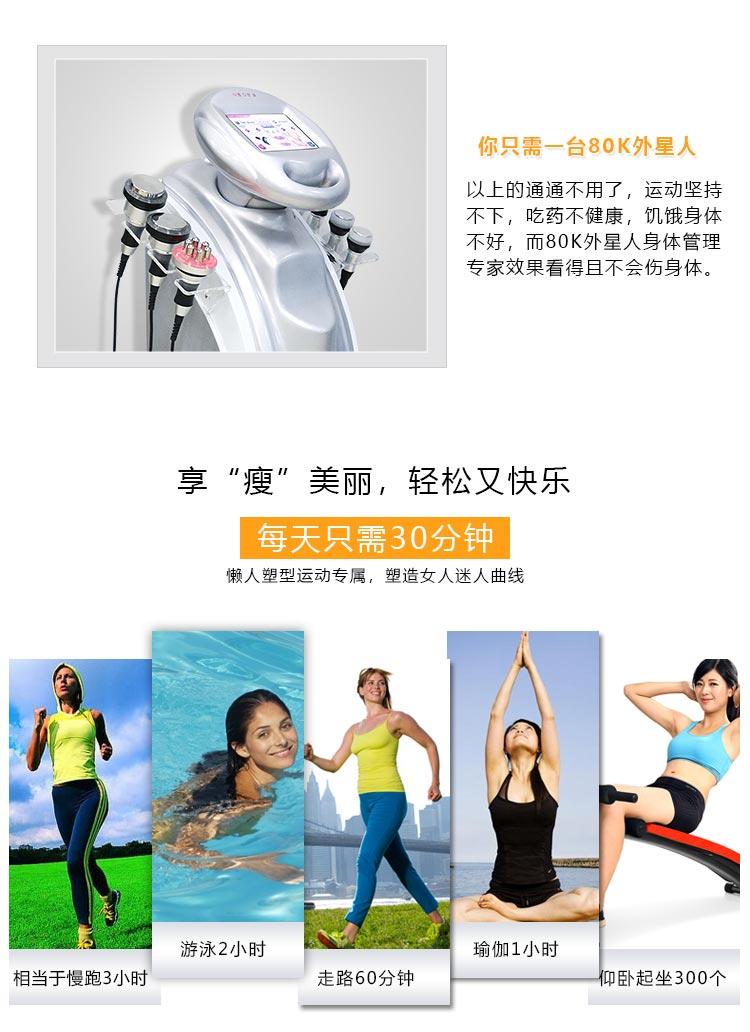 广州震澳瘦身塑型仪器