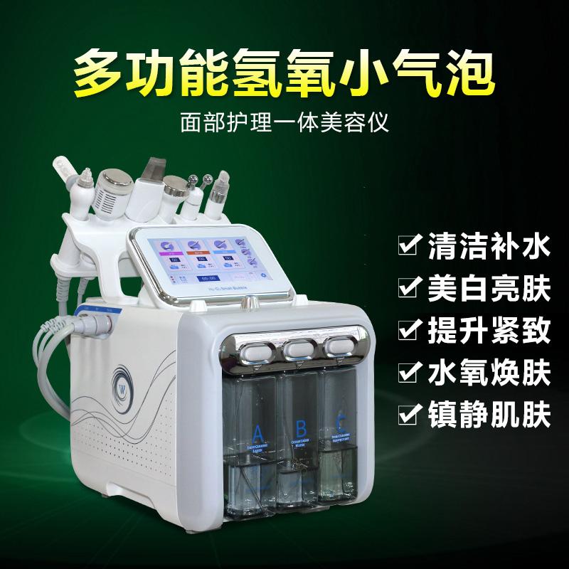 氢氧小气泡6个工作头的使用顺序