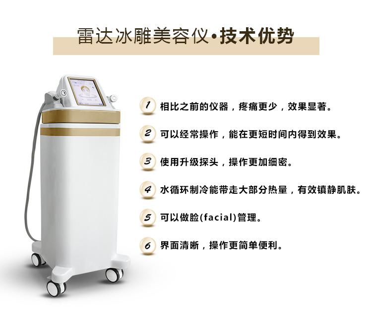 射频抗衰类美容仪器维修护理方法