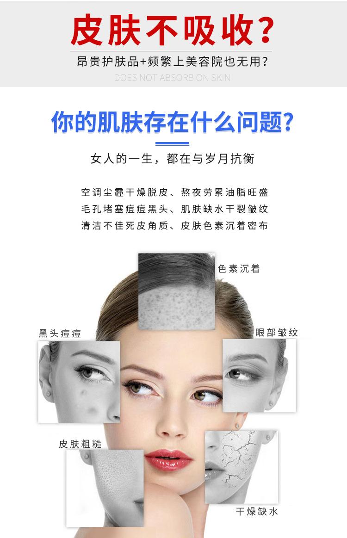 黑珍珠大气泡解决肌肤问题