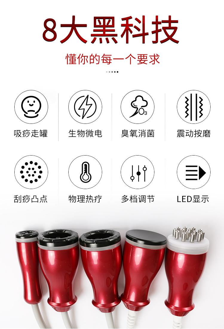 罐罐舒排酸仪八大黑科技