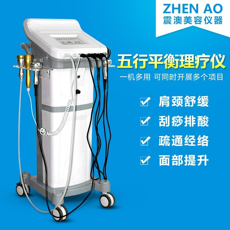 广州美容养生仪器一站式购买厂家在哪?