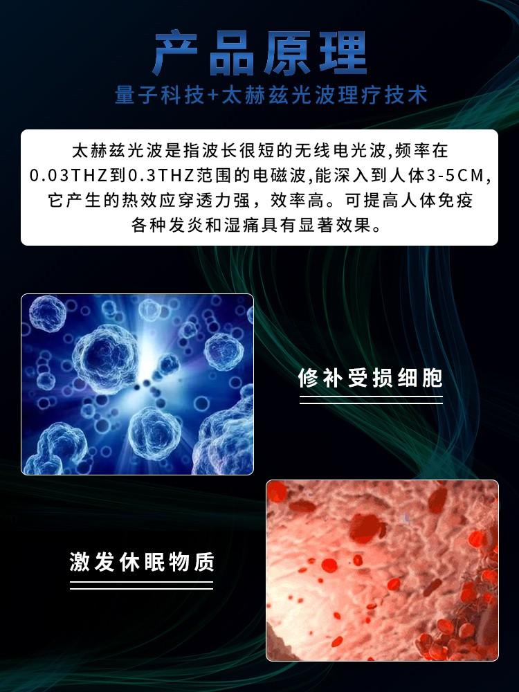 量子太赫兹光波仪产品原理
