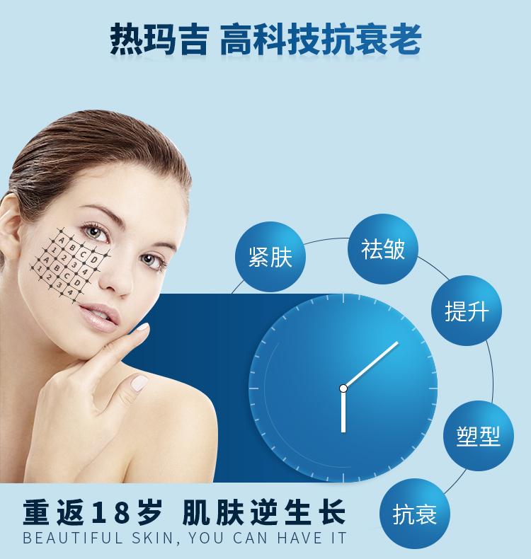 液氮版热玛吉抗初老美容仪器中的液氮的作用