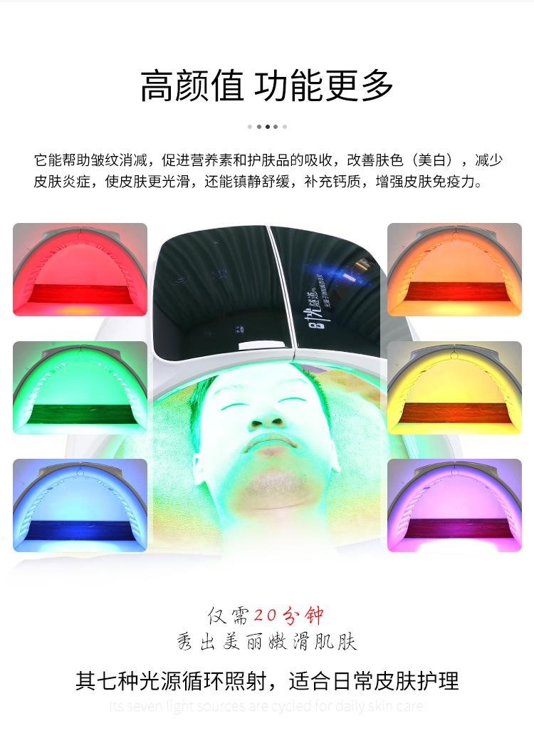 美容仪光谱仪的绿光有什么效果