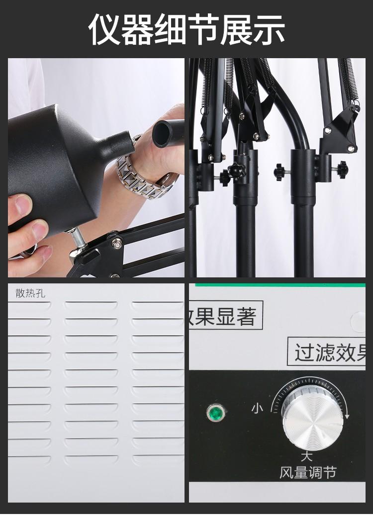 无烟艾灸烟净仪仪器细节展示