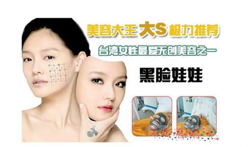 黑脸娃娃美容项目对肌肤有哪些作用?