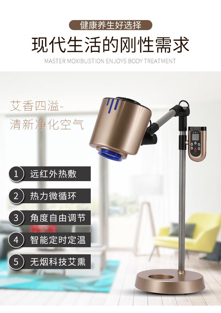 艾灸仪器的使用方法步骤!