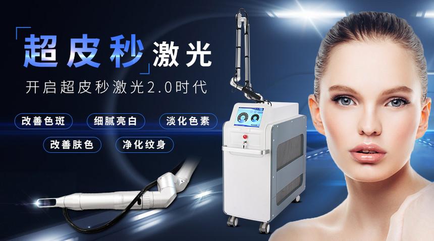 广州激光仪器哪家做的好?