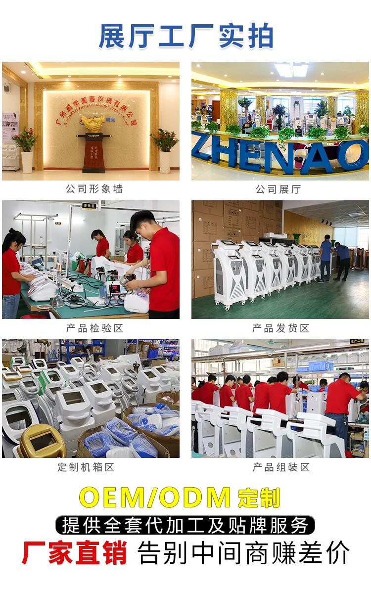 448k细胞平衡仪工厂实拍