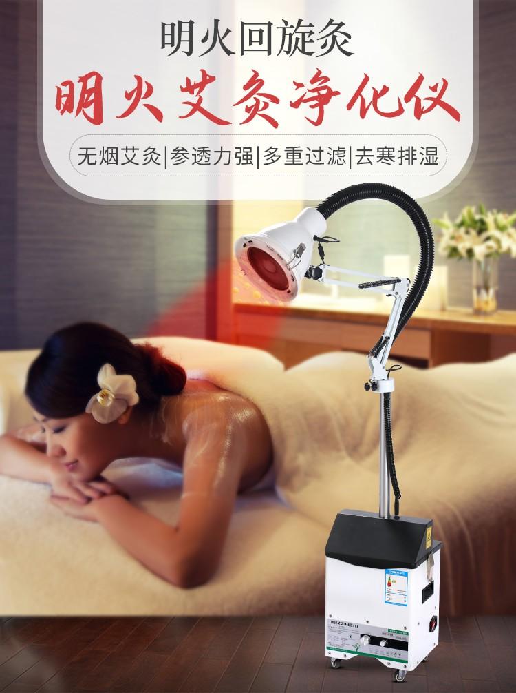 艾灸仪器对于安睡有哪些作用?