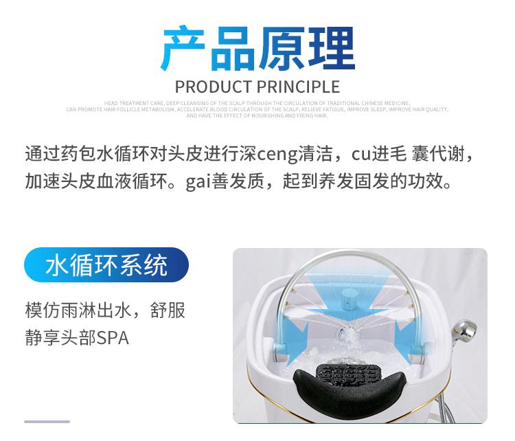 新款按键头疗仪产品原理