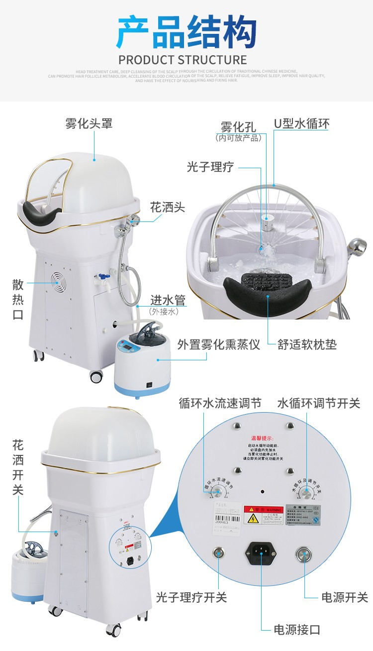 新按键款头疗仪产品结构