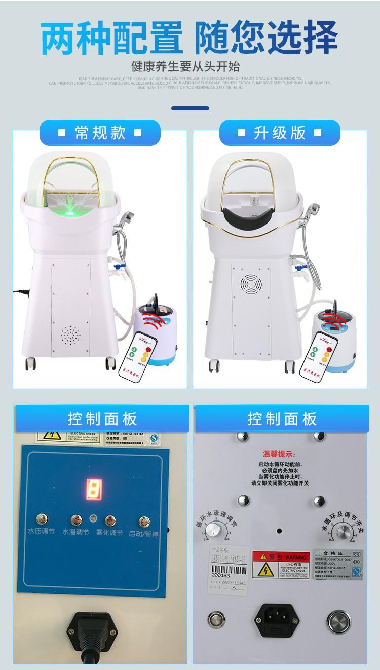新按键款头疗仪两种配置