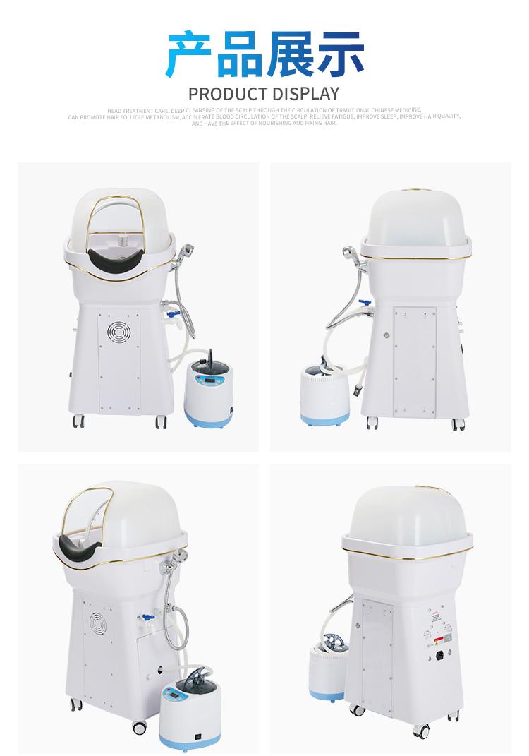 新按键款头疗仪产品展示