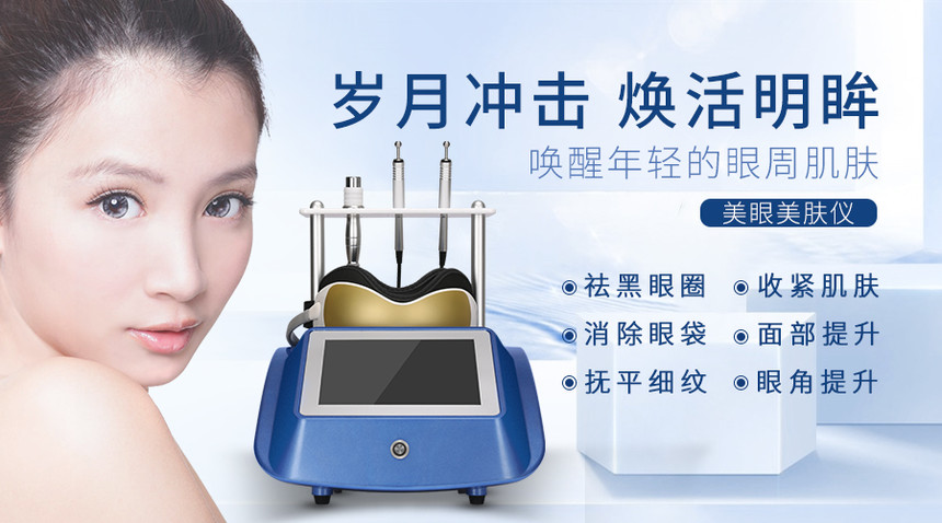 美容院该在春节前采购仪还是春节过后采购仪器?