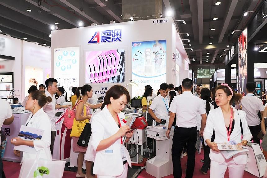 广州国际美博会|2021年春季美博会开展时间