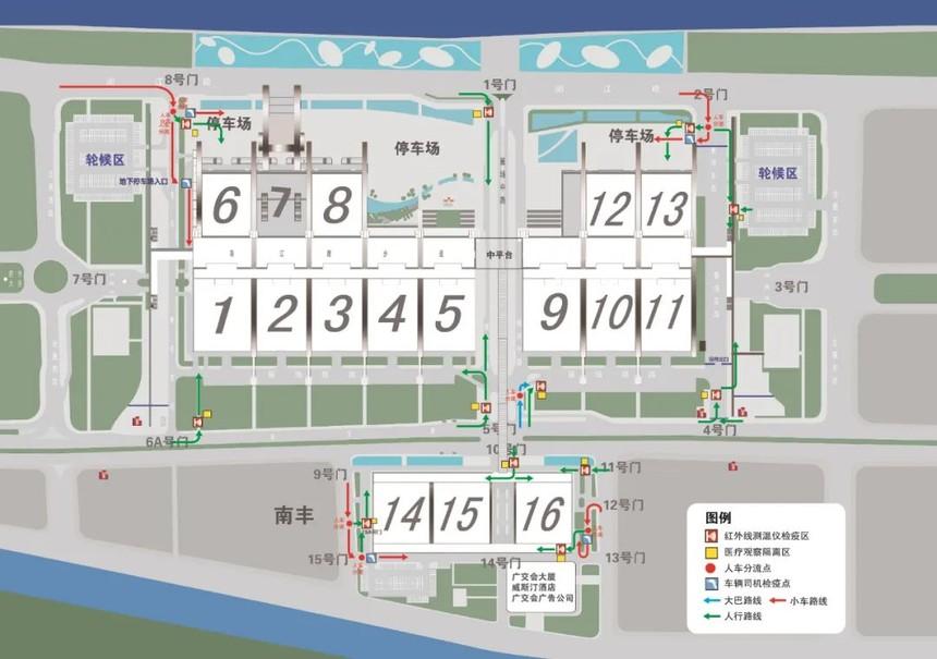 解锁第56届广州国际美博会正确入场方式!