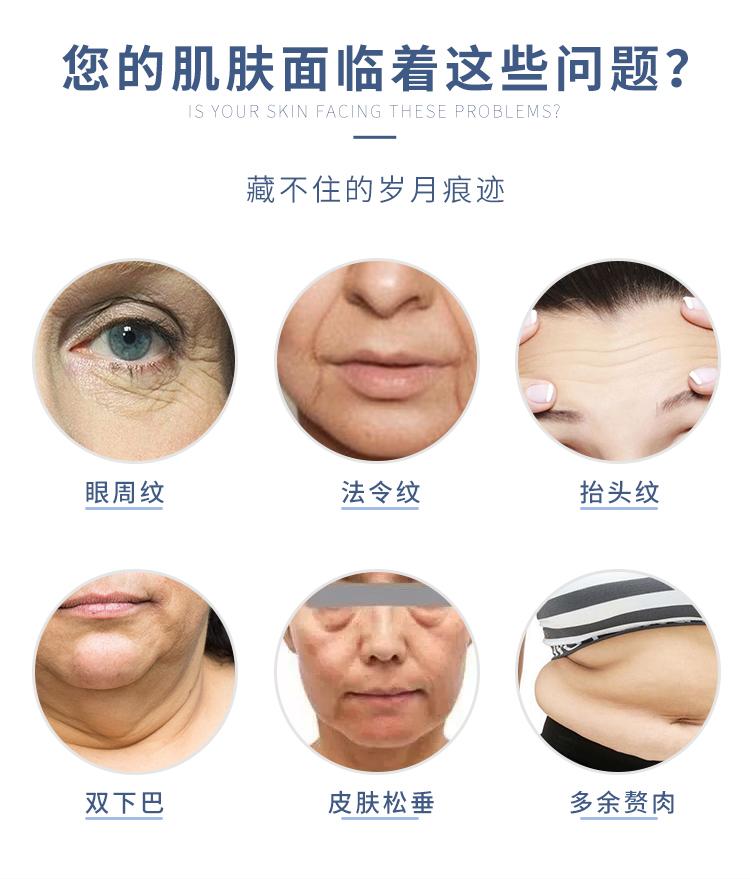 软组织修护美容仪适用范围图.jpg