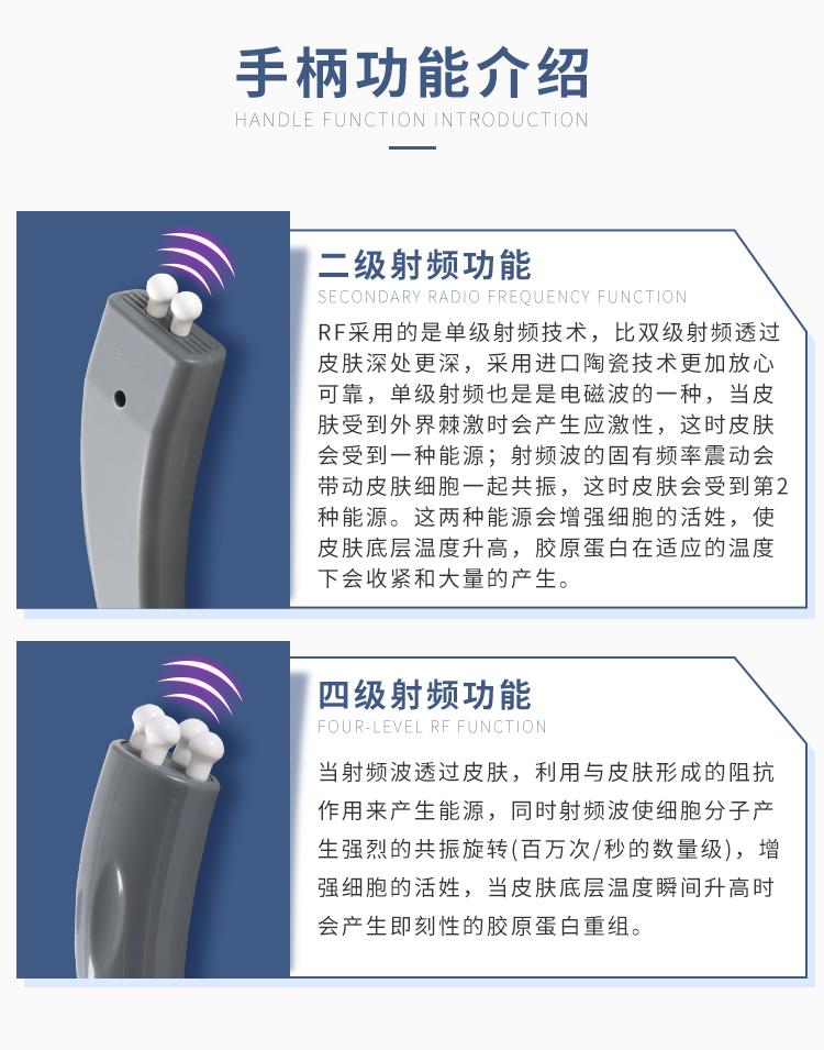 软组织修护美容仪手柄介绍图.jpg