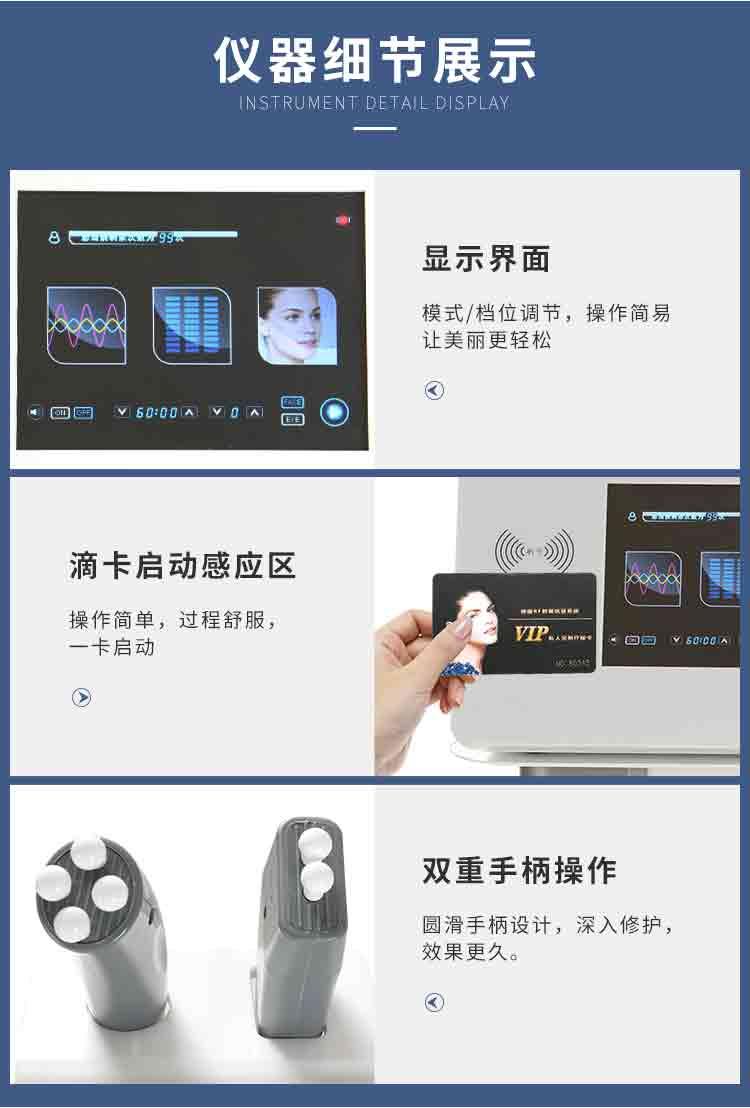软组织修护美容仪细节展示图.jpg