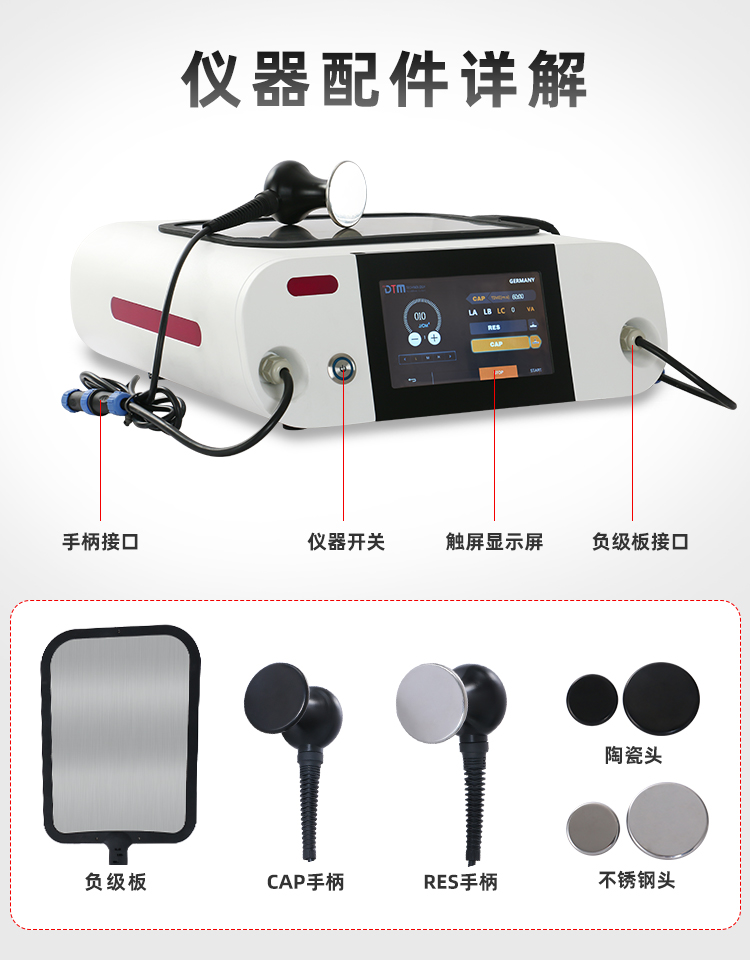 448k温控平衡仪仪器配件性价