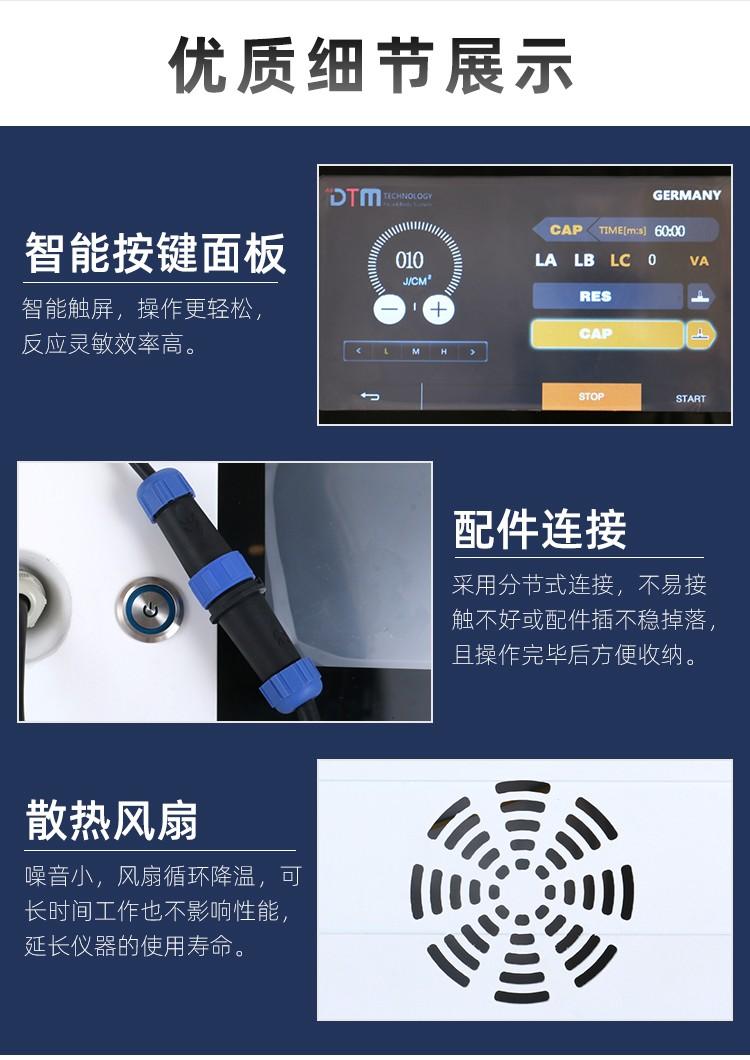 448k温控平衡仪优质细节展示