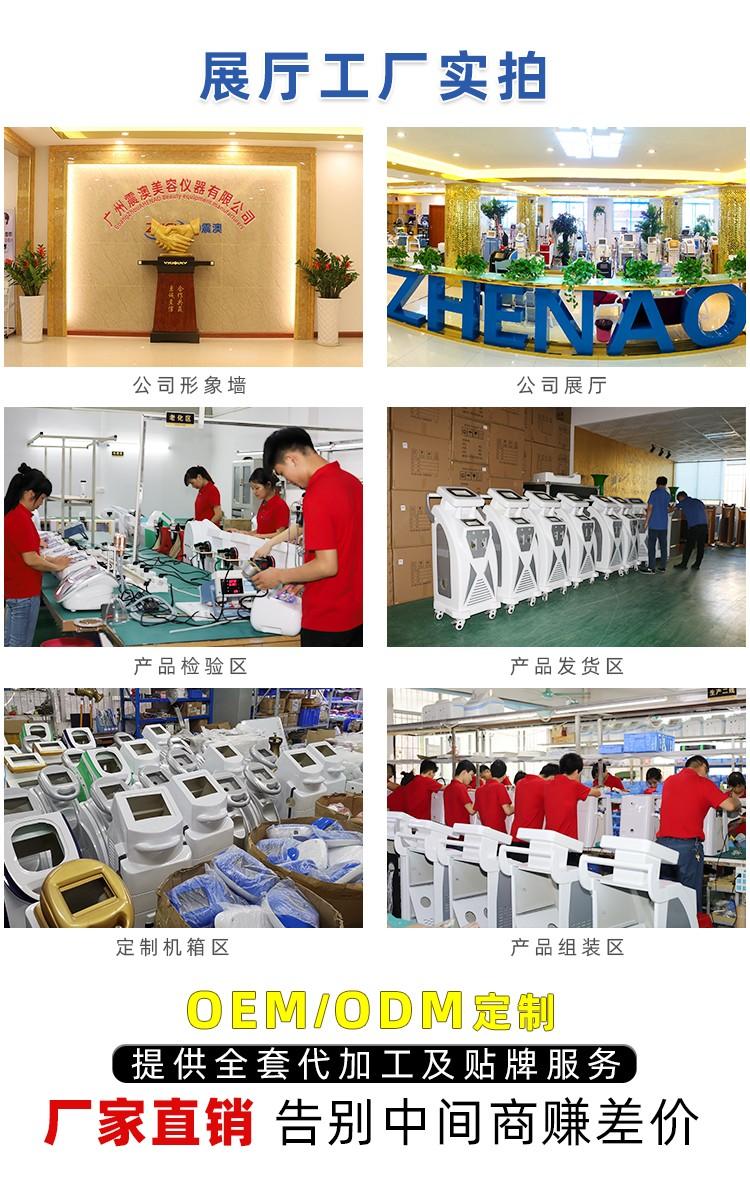 448k温控平衡仪展厅工厂实拍