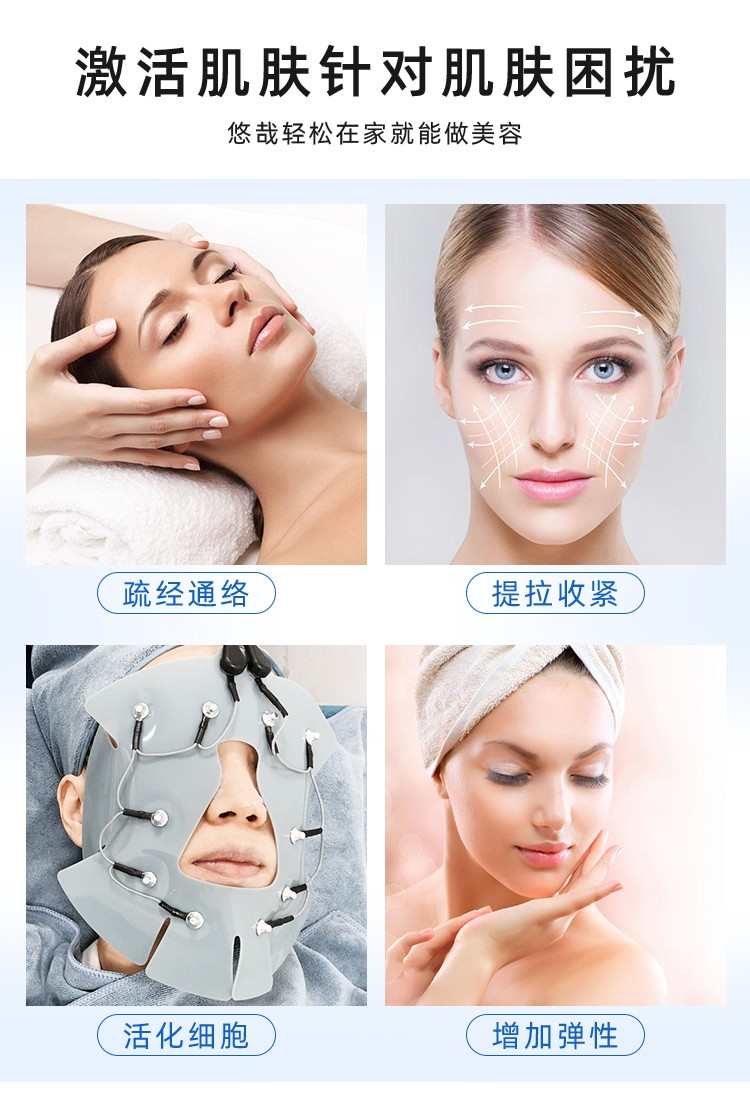 晓姿细胞活详情_01激活肌肤针对肌肤困扰