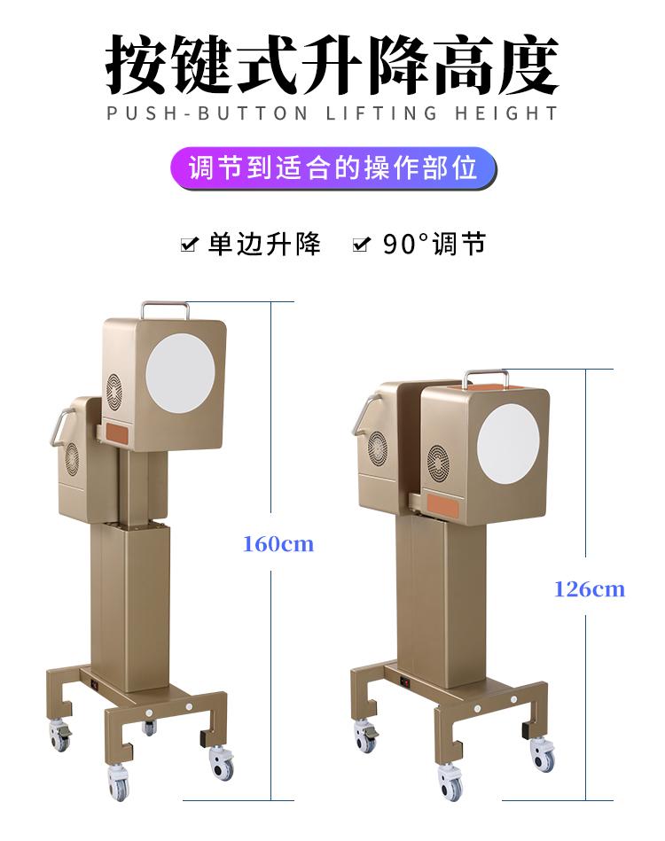 立式金色太赫兹细胞光疗仪按键式升降高度