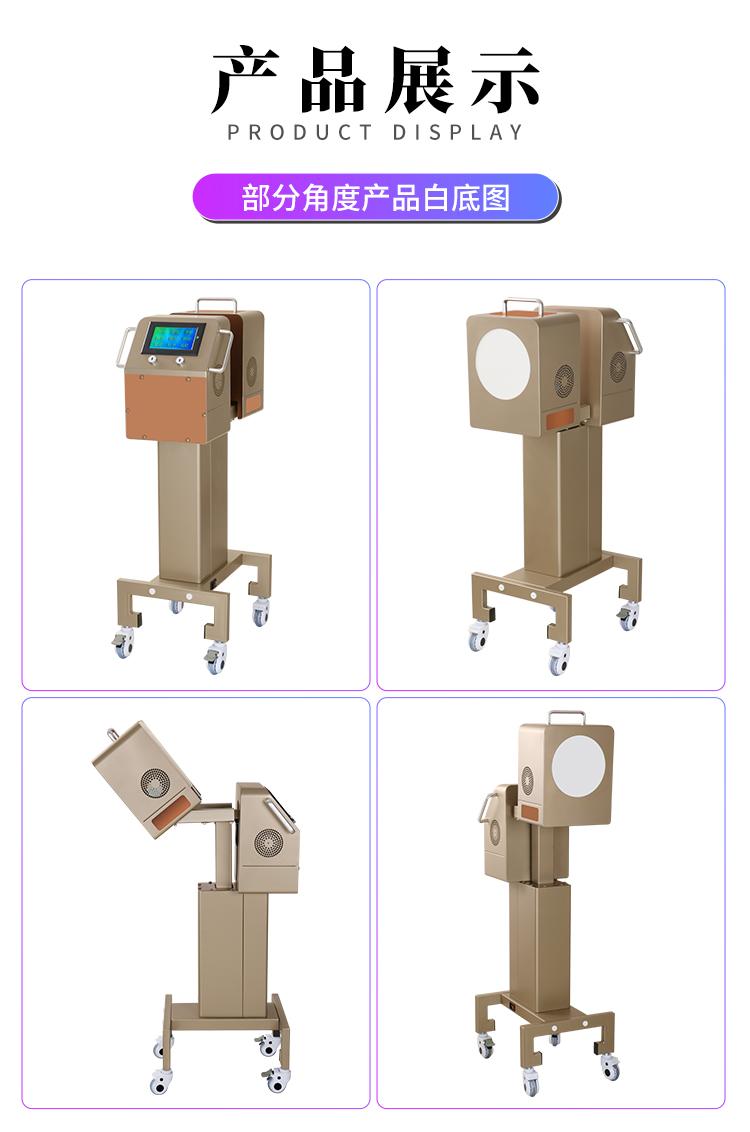 立式金色太赫兹细胞光疗仪的产品展示