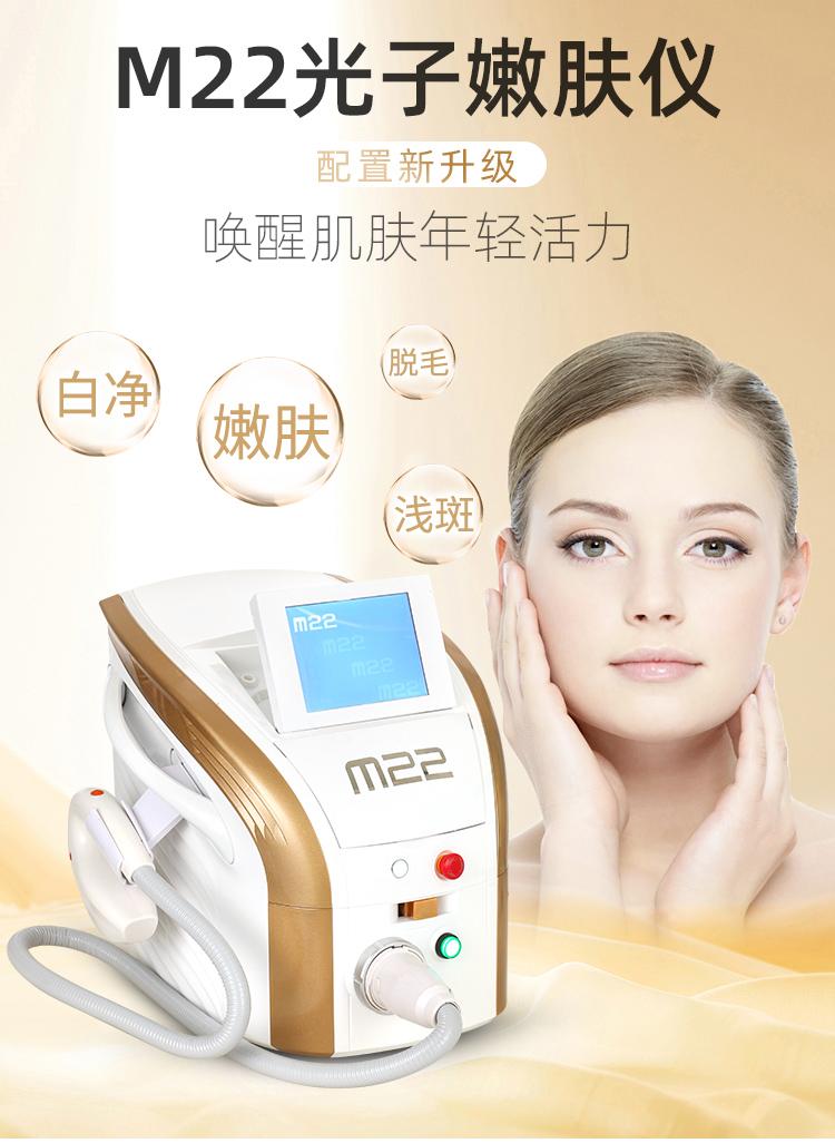 M22金色款菲奥娜唤醒肌肤年轻活力