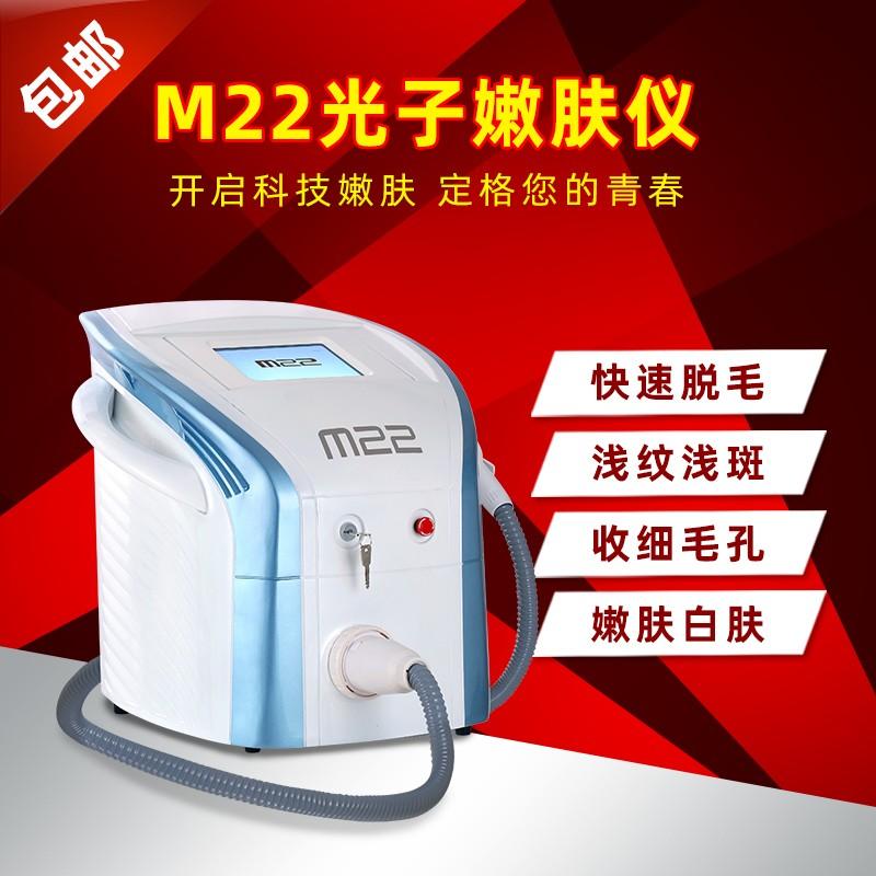 m22光子嫩肤仪开启科技嫩肤,定格您的青春