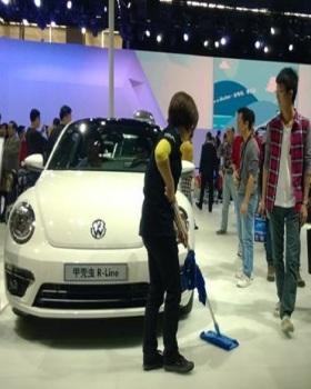 車展保潔案例