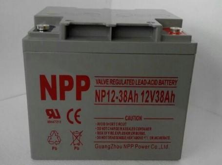NP12-38AH.JPG