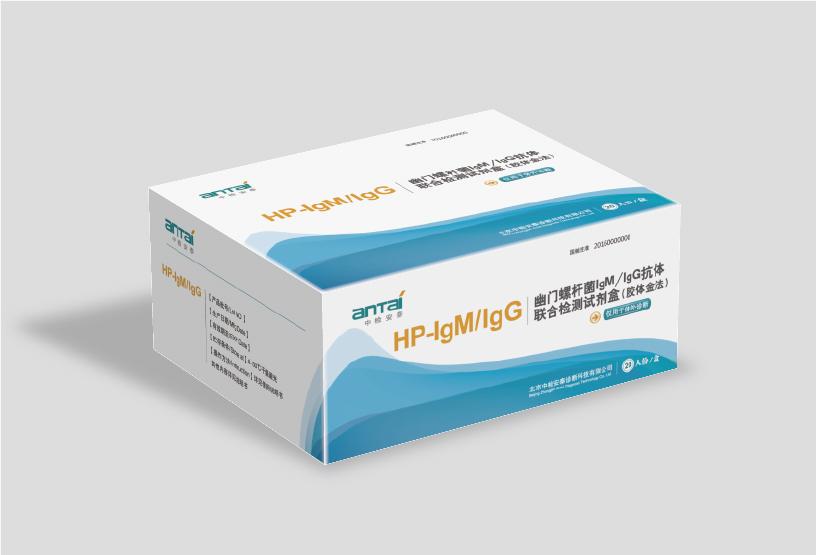 HP-MG-t1.jpg