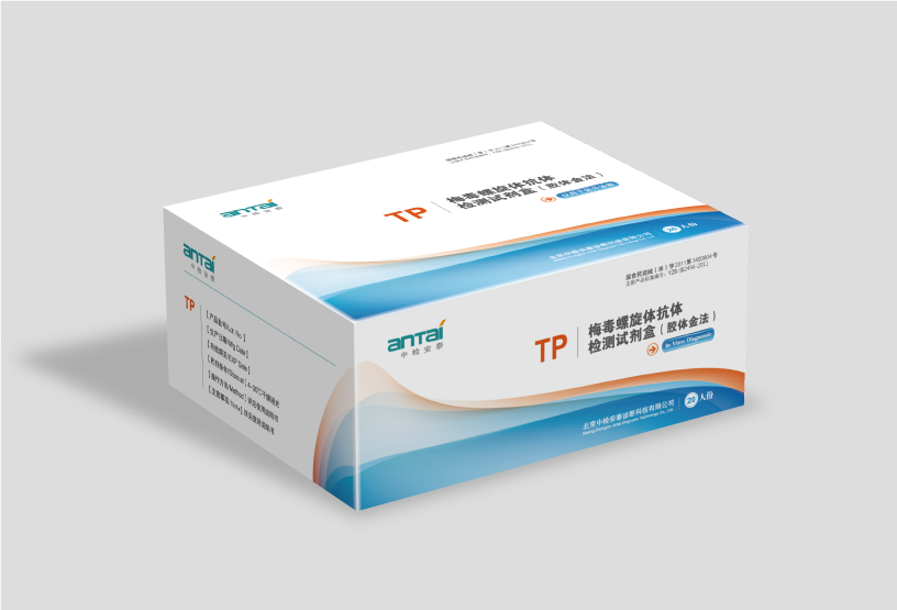 TP-t1.jpg
