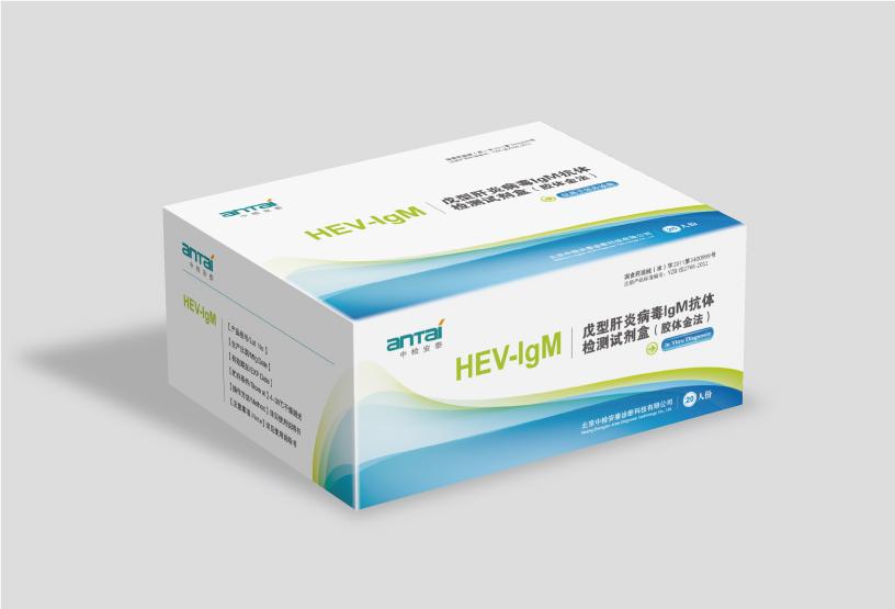 HEV-M-t1.jpg