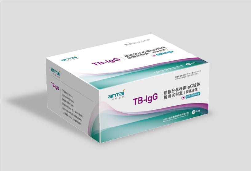 TB-G-t1.jpg