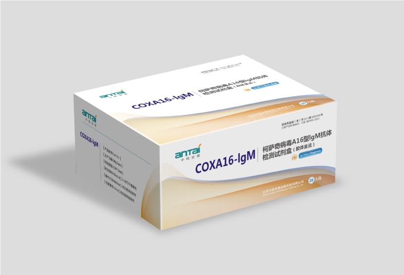 COXA16-M-t1.jpg